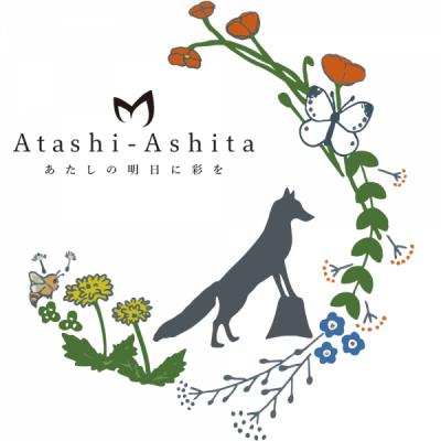 続きを読む: Atashi Ashitaロゴ
